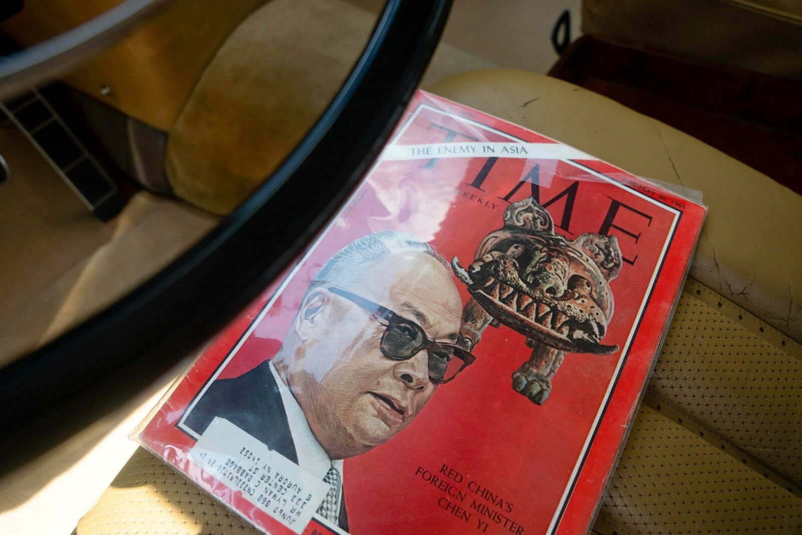Chen Yi made the cover ofTime. He was a foreign minister.